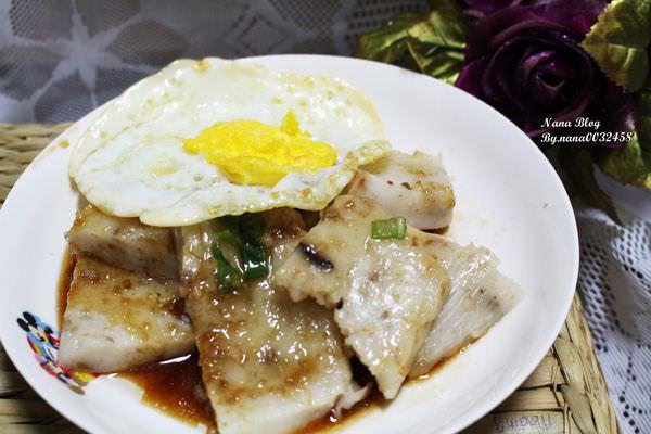 ★食★令人流連忘返的台式傳統美食。德祿食品蘿蔔糕