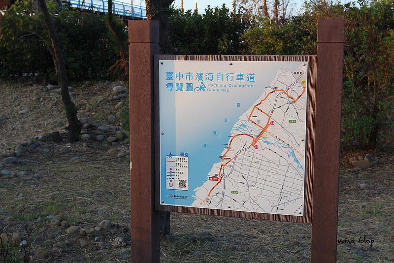 台中大安景點-龜殼生態公園 (5)