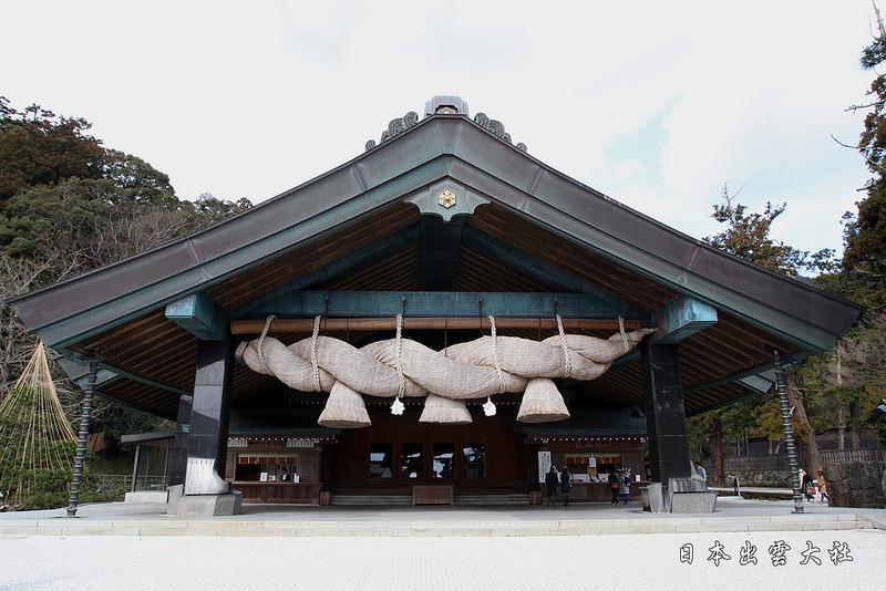 「日本島根」出雲市出雲大社。神話之國,求良緣的知名聖地,日本最古老神社,結緣兔。