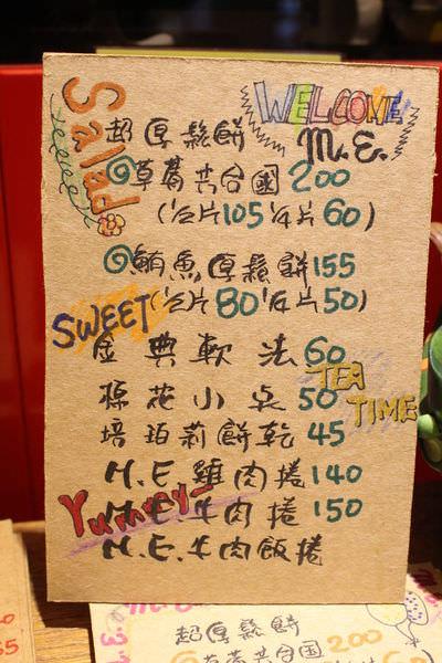 15M.E. Coffee Shop (1).JPG