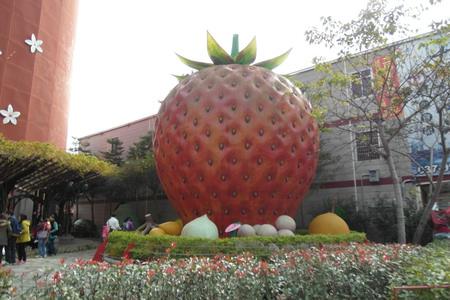 5草莓園 (3).JPG