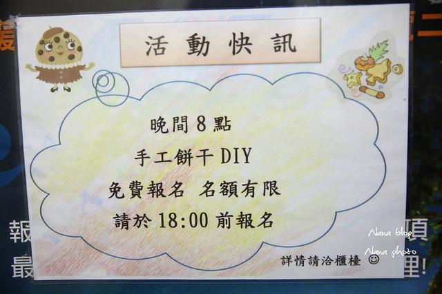 南投-溪頭住宿-夏堤飯店 (7)
