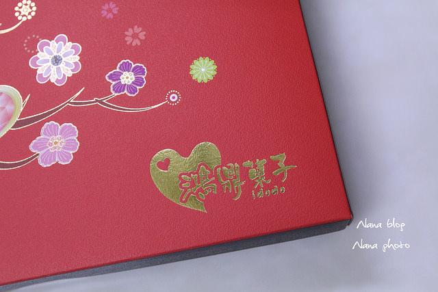 台中豐原美食-鴻鼎菓子 (4)