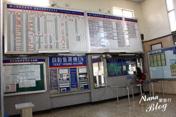 通霄火車站 (7).JPG