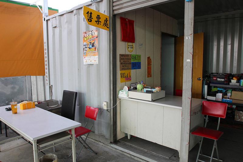 2勁風-瘋狂甩尾車場「彰化總店」 (4)