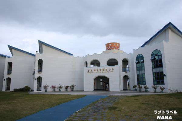 台東知本溫泉 金聯酒店  (66).JPG