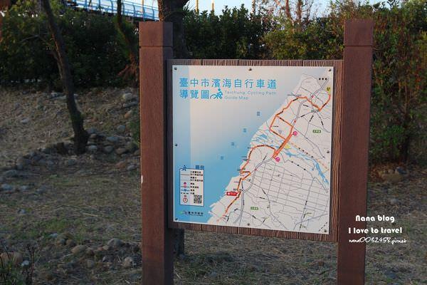 台中大安旅遊景點 -大安一日遊 (55).JPG