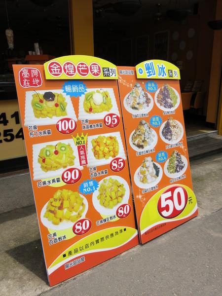 4-陽光甜品屋.JPG