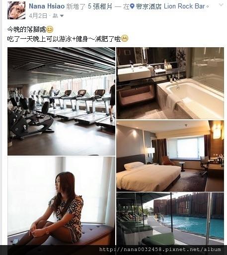 香港四天三夜自由行 (6).jpg