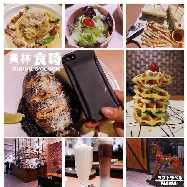 員林餐廳 食時 (1).jpg