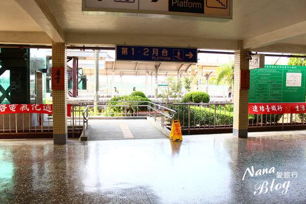 通霄火車站 (10).JPG