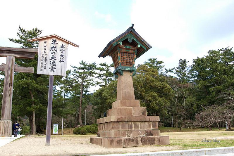日本島根出雲大社 (6)