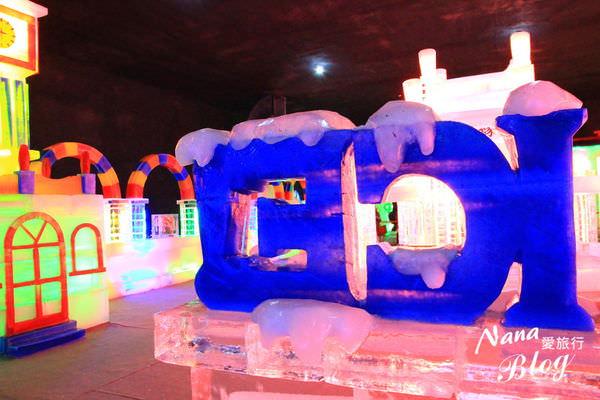 2015台中哈爾冰冰雕展 (14).JPG