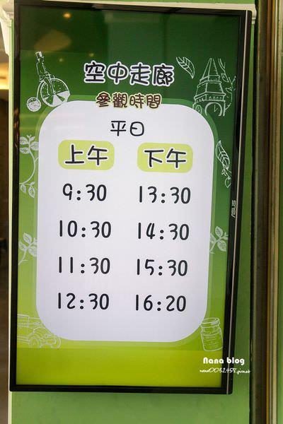 鹿港景點 白蘭氏健康博物館 (15).jpg
