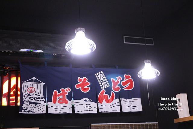北斗日本料理喔一喜 (7)