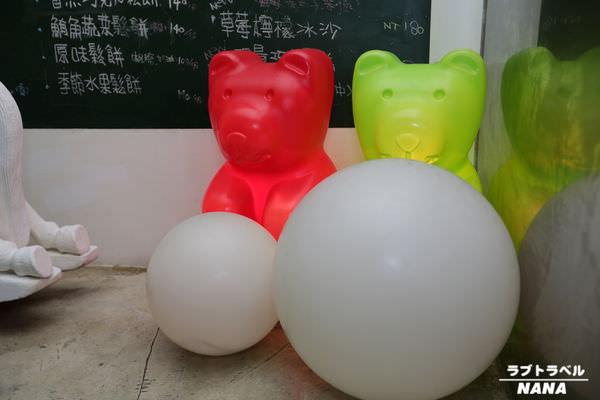 台北深坑寵物友善餐廳 WOW  cafe' (9).JPG