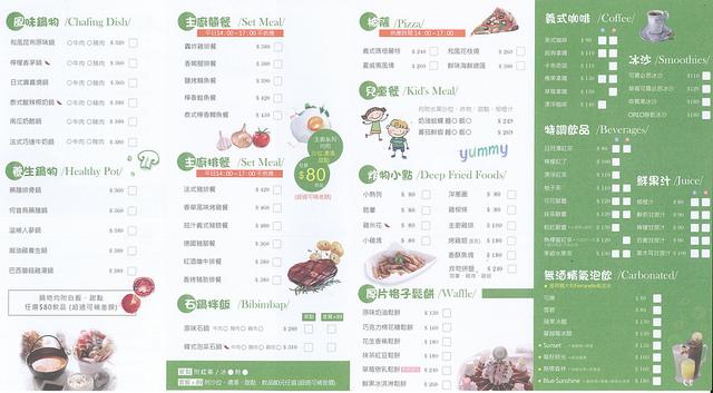 嘚嘚茶語共和複合式餐飲菜單 (2)