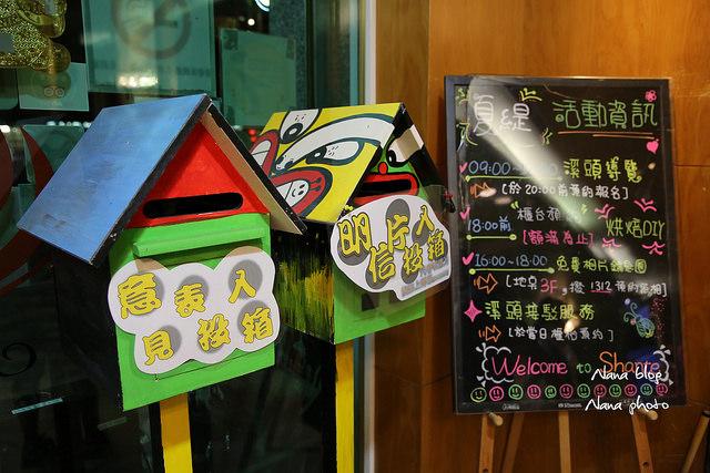 南投-溪頭住宿-夏堤飯店 (13)