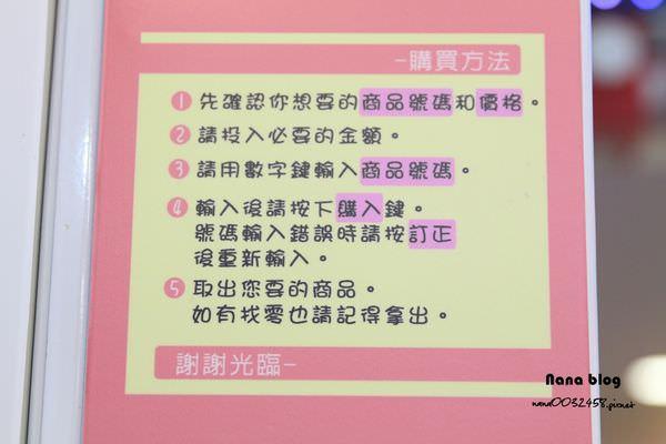 1員林甜點美食 (7).JPG