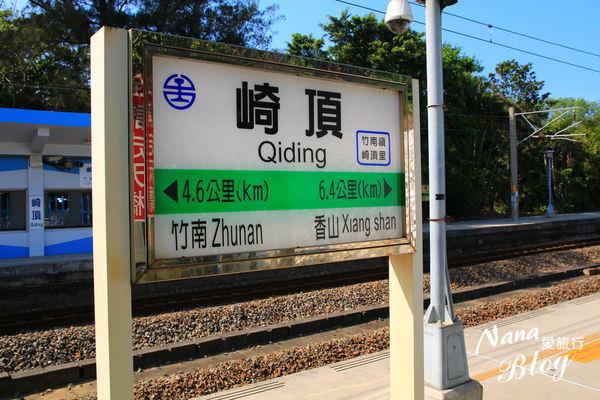 苗栗竹南崎頂子母隧道 (38).JPG