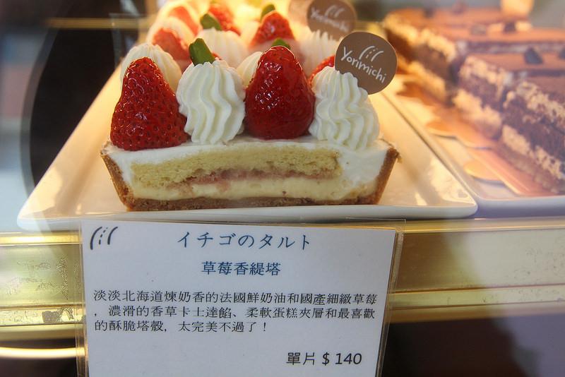 台中清水-Yorimichi 順道菓子店 (21)