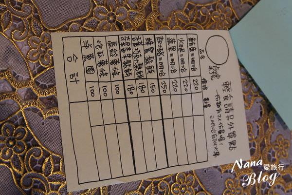 苗栗南庄旅遊 (42).JPG
