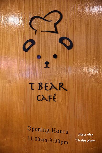 彰化市餐廳-T熊咖啡 (7)