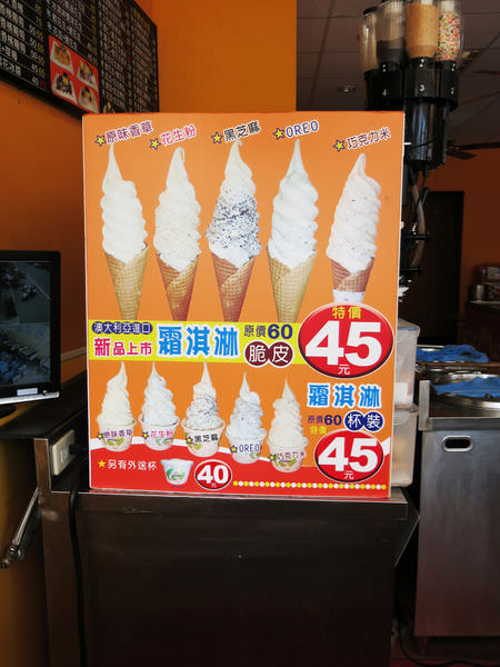 11-陽光甜品屋.JPG