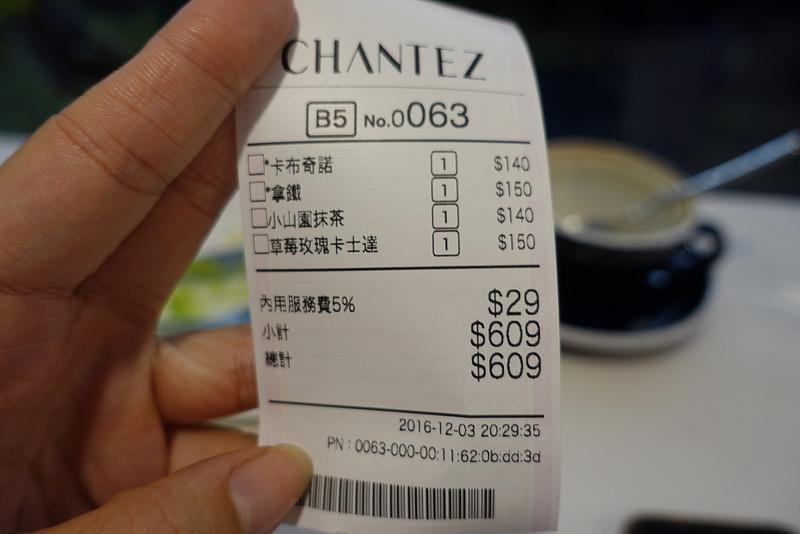 台北CHANTEZ Pâtisserie 穿石 (21)