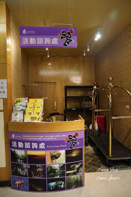 南投-溪頭住宿-夏堤飯店 (14)