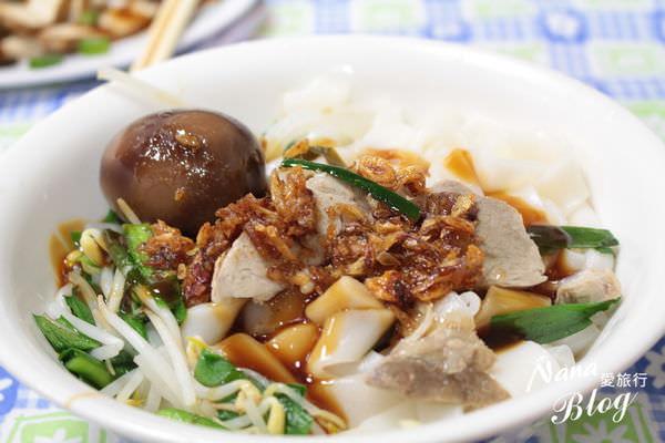 三義美食 (2).JPG