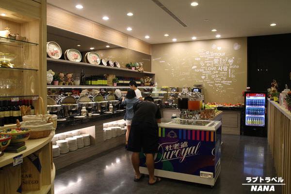 員林親子餐廳 貝康休閒會館 (4).JPG