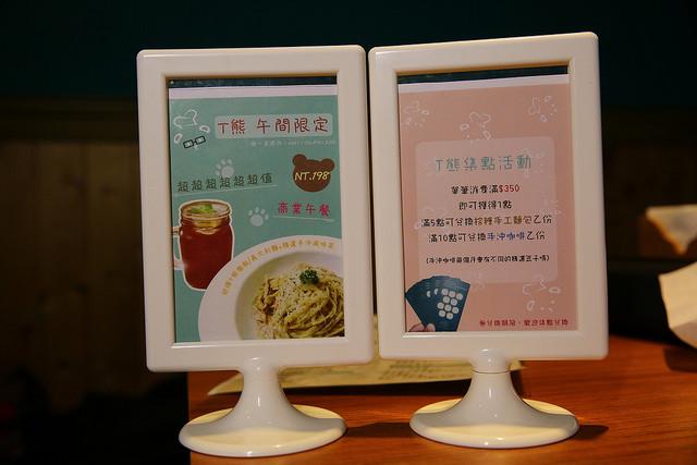 彰化市餐廳-T熊咖啡 (29)