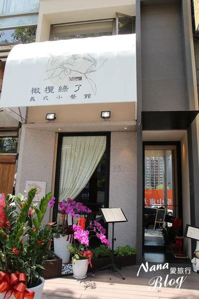 台中餐廳美食 (5).JPG
