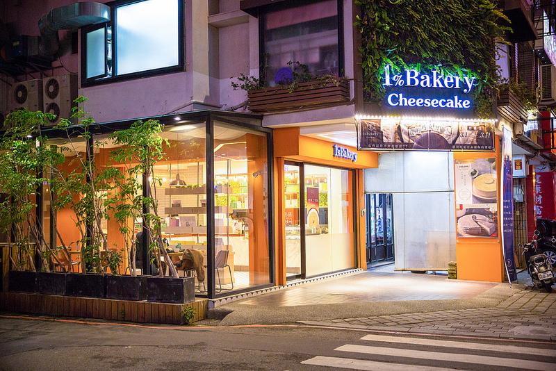 台中-1% Bakery 乳酪蛋糕 (1)