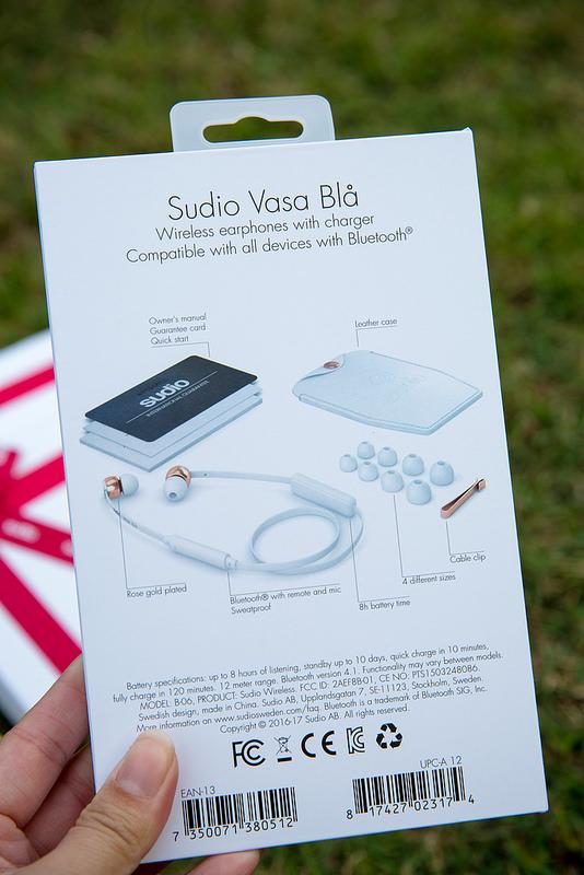 耳機 -Sudio Sweden (4)