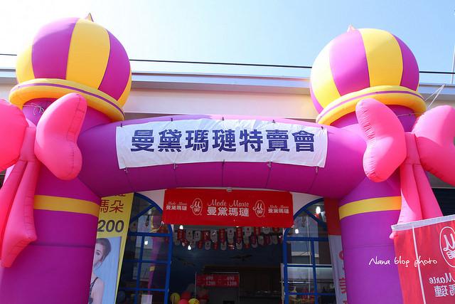 嘉義特賣會-芝瑩商場-曼黛瑪璉廠拍 (2)