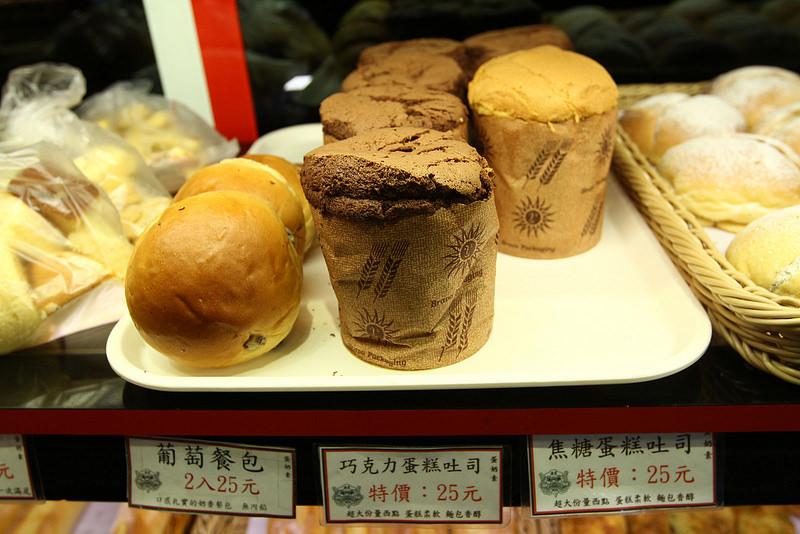 彰化員林-淺草麵包 (23)