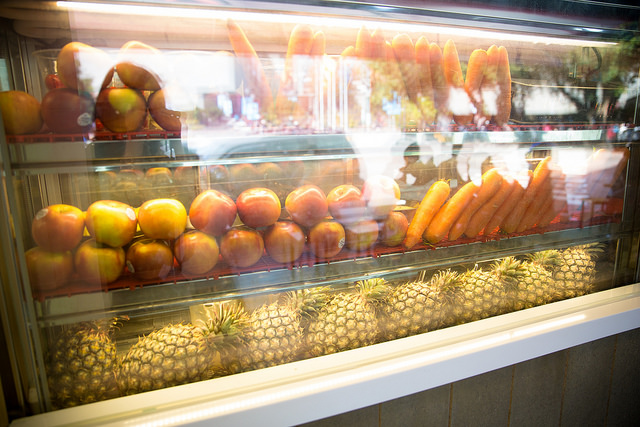 台中科博館-有春冰菓室 (7)