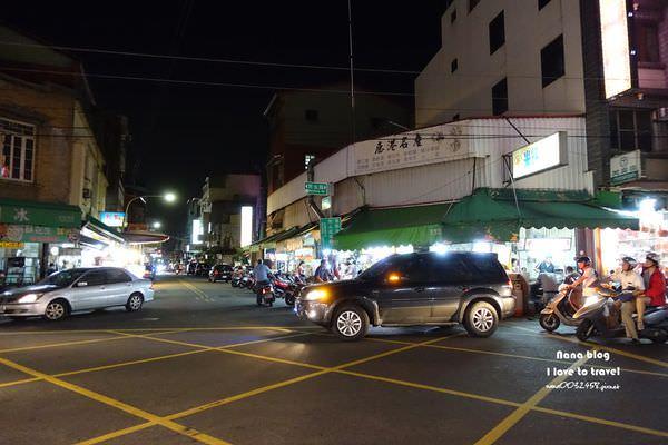 員林第一市場美食就醬滷味 (3).JPG