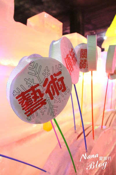 2015台中哈爾冰冰雕展 (15).JPG