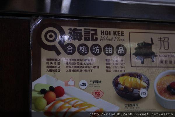 香港四天三夜自由行 (70).JPG