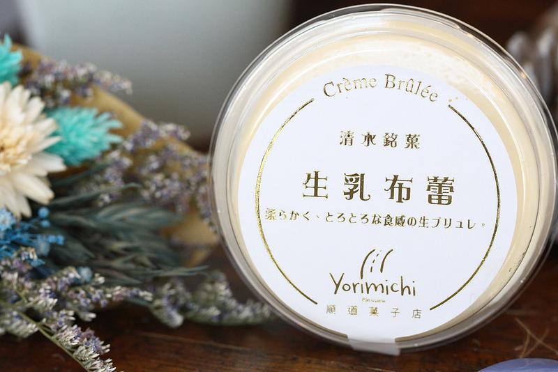 台中清水-Yorimichi 順道菓子店 (48)