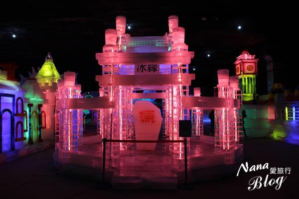 2015台中哈爾冰冰雕展 (8).JPG