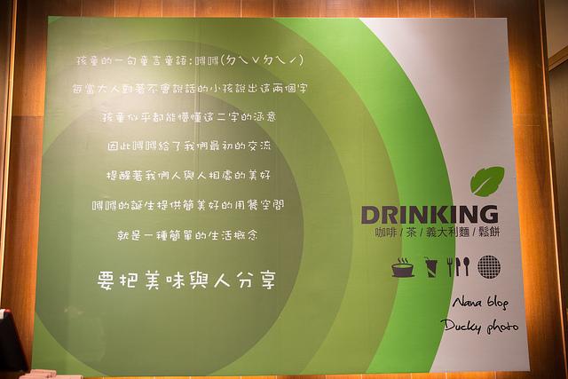 嘚嘚茶語共和複合式餐飲-員林旗艦館 (34)