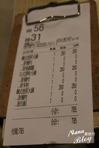 彰化貓頭鷹故事館 夜景 (25).JPG