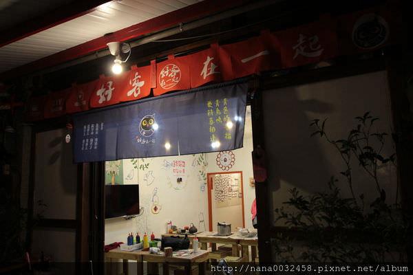 3.南庄旅遊 好客在一起 (1).JPG