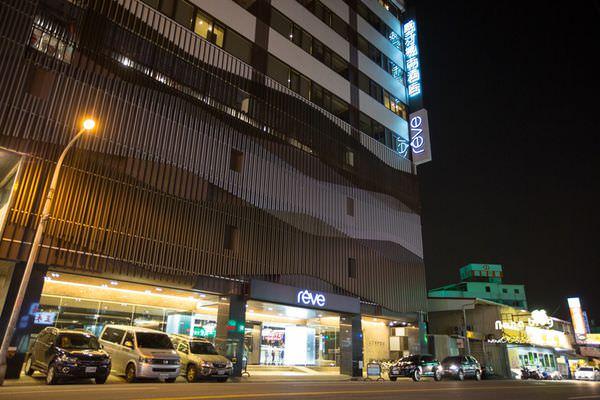 台中大雅住宿 威汀城市酒店 (2).JPG