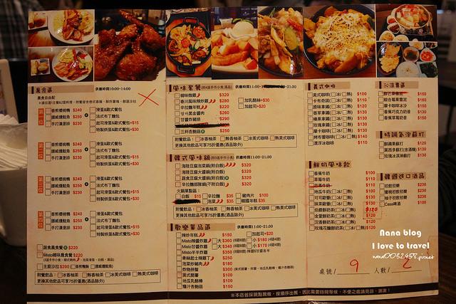 彰化寵物友善餐廳-彰化市Místo Caf'e (11)