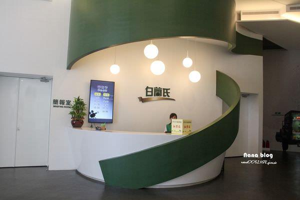 鹿港景點 白蘭氏健康博物館 (1).jpg